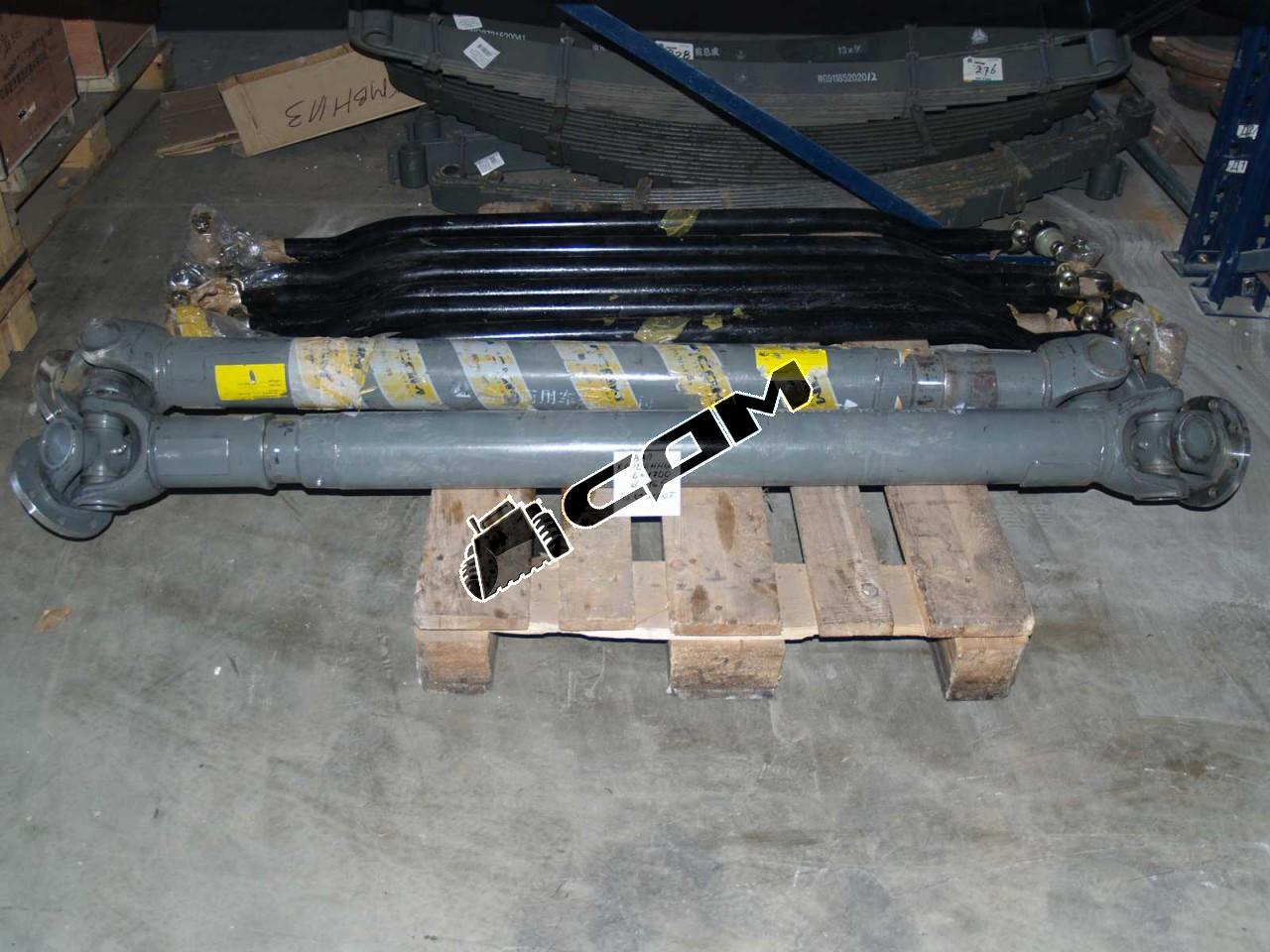 Вал карданный основной в сборе L=1710 мм  AZ9112310090