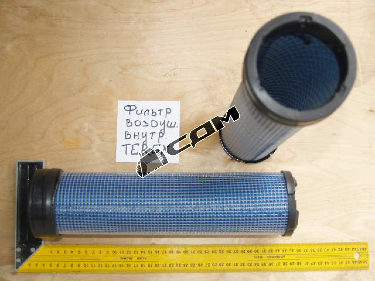 Фильтр воздушный внутренний TEREX  6190628M1